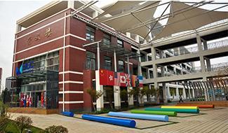 ULC武汉光谷剑桥国际高中校园风采