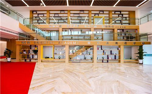 开放式图书馆