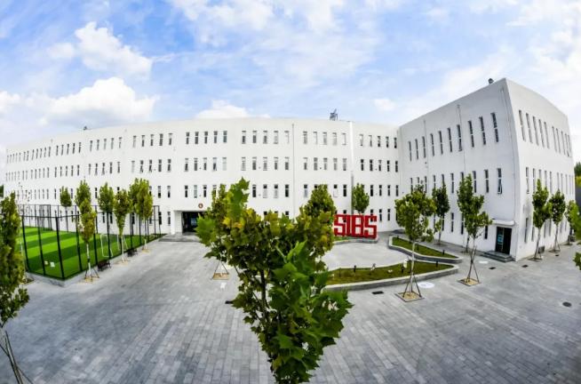 北京君诚双语学校