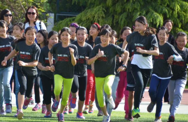 北京中芯学校奔跑