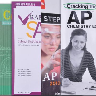 北京中加学校IP国际班