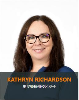 Kathryn Richardson