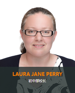 Laura Jane Perry