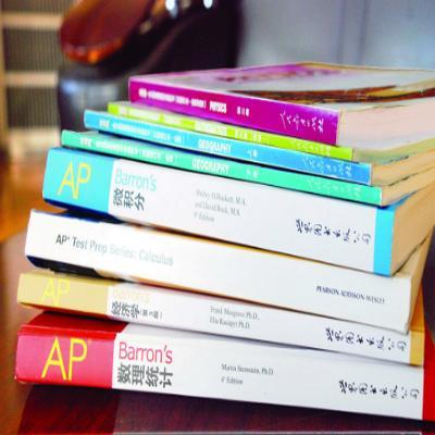北京中加学校AP实验班