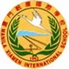 岷厦国际学校