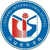 洛阳国际学校
