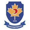 温州二十二中加拿大高中