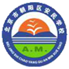 安民学校国际部