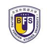 北京外国语大学高中出国留学人员培训部